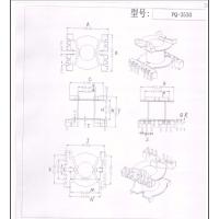 PQ3530变压器骨架 立式6+6针