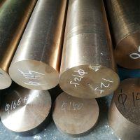 东莞铍铜批发商,C17200模具专用铍铜棒,优质高硬度铍青铜板