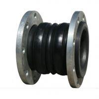 万通管道厂生产销售JGD双球体橡胶接头软连接
