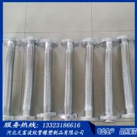 厂家定制不锈钢金属软管波纹式金属软管 不锈钢补偿器