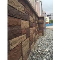 墙面人造石厂家-阁瑞石蘑菇石价格盈奥建材厂直销