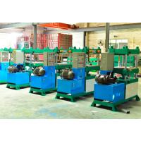 供应成型机设备厂家,箱包EVA成型机新颖上市-华晖制造