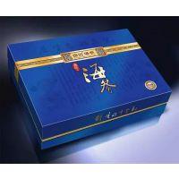 本厂专业生产天地盖盒、翻盖礼盒、抽拉式盒、温州礼盒厂