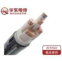 河南电力电缆低压国标华东电缆现货质量安全品质