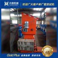 现货销售400型泡沫冷压机 环保无尘压块机 泡沫冷压成型机