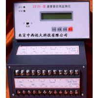 含税促销 氧化锌避雷器在线监测仪 型号:NS14-ZFJS-III 中西