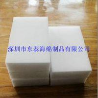 超强吸水PVA方块棉多功能厨房清洁棉 神奇擦车海棉