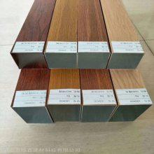 木纹U形铝方通 规格厂家定做_欧百得