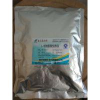 L-半胱氨酸盐酸盐的价格,食品级抗氧化剂