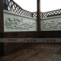 石雕浮雕栏板汉白玉栏杆花草鱼鸟景观装饰物石材板材曲阳万洋雕刻厂家定做