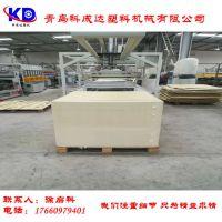 pvc发泡地板设备生产线 青岛科成达塑机 SJSZ-80/156 PVC板