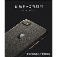 苹果7背膜全包手机6改色iphonex贴膜7plus贴纸后彩膜6S皮纹壳p膜