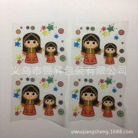 塑料片订做PVC压胶片定做PET塑料片UV印刷定制义乌塑料片订做磨砂