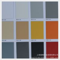 上海批发 神州11号平面纯色地胶 学校 幼儿园地胶 加厚耐磨