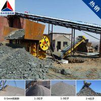 时产80-100吨13石子破碎机多少钱一台