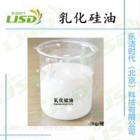 乳化硅油 甲醇 磺酸 香精 乐洁时代13699288997