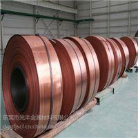 C1100红铜带 开料精密紫铜皮 拉伸无氧铜箔