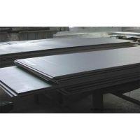 供应国产1060铝板、铝棒、铝管西南1060铝合金带