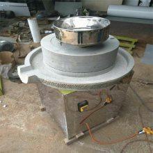 宏瑞热销大米米浆石磨机绿色环保石磨机