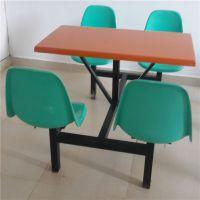 深圳员工餐桌椅厂家 纯工手制造餐桌椅可送货安装 带防滑套餐桌椅价格