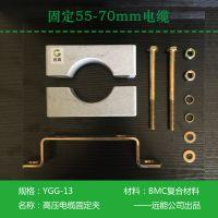 单芯高压电缆固定夹具生产厂家|电力夹具材质要求