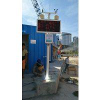 奥斯恩提供全国各地工地扬尘在线视频监控系统 深圳TSP监测设备上门安装