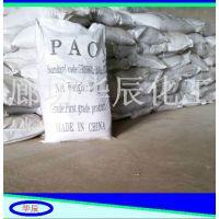 供应河北聚合氯化铝18年专业销售厂商/廊坊华辰牌工业级30%聚合氯化铝