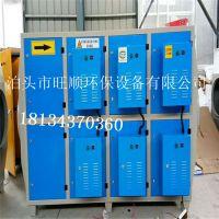 等离子废气净化器 低温等离子废气处理设备生产厂家