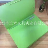 厂家专业定制土木加厚松紧可定制档案袋风琴包