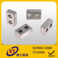 钕铁硼方块打孔磁铁 车载手机支架磁铁 沉孔圆环磁铁 可定制产品规格
