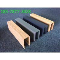 优质木纹U型铝方通批发价格