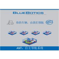 ANT Lite定位线路跟随-激光扫描仪的数据-代替NDC激光自然导航