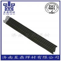 厂家直销 D547Mo阀门耐磨堆焊焊条 EDCrNi-B-15耐磨堆焊焊条