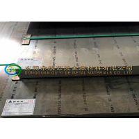 高精密铝合金 QC-10铝板模具铝