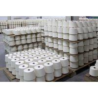 德州尚凯纺织长期现货供应木代尔35支棉纱