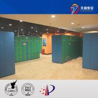天瑞恒安 TRH-ML-140自动储物柜定做,储藏柜