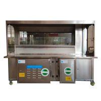 万宏厂家直销厨房油烟净化设备 木炭烧烤架点焊WH-SY-X5方形