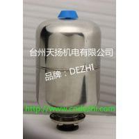 压力罐 TY-04-5L-s