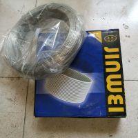 北京金威 ER347/JWF701 不锈钢埋弧焊丝与焊剂 焊接材料