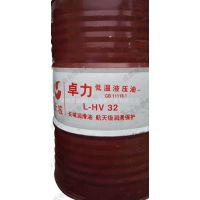 170公斤-长城卓力低温抗磨液压油L-HV 22 32 46 68 润滑油46号