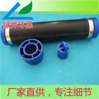 绿烨环保 Φ69橡胶膜微孔曝气管 调池节曝气管 价格优