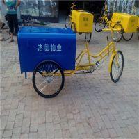 献县鑫建厂家直销人力三轮车 26型环卫车脚踏垃圾三轮保洁车