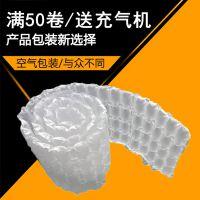 国之工匠厂家直销GJ003玻璃制品工艺品防碎包装HDPE材料缓冲气泡袋充气袋300米