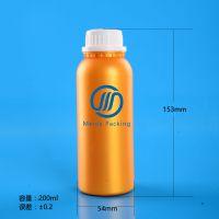 专业定制200ml塑料瓶|黄金塑料瓶|仿铝瓶GZ220-200ml