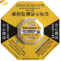 上海防震标签防倾斜标签 厂家直销