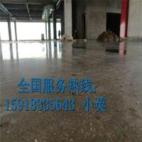 山东聊城厂房、车间、厂房旧地面起灰处理|混凝土固化地坪|水泥地硬化工程