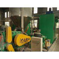 竹木纤维墙板·地板专用破碎磨粉生产线