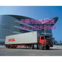 http://himg.china.cn/1/4_811_238358_620_500.jpg