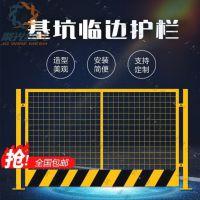 现货基坑护栏网 厂家生产工地隔离基坑防护栏 基坑围栏网