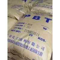 江苏昆山低价直销PBT 4820 台湾长春 原包正品供应